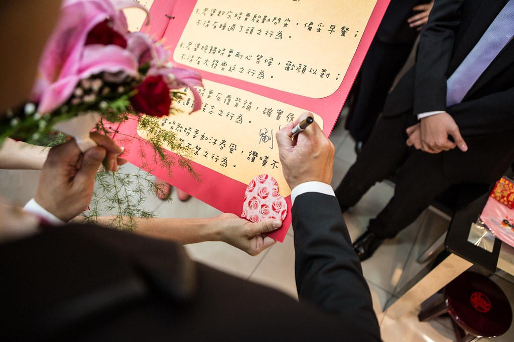 結婚原圖269