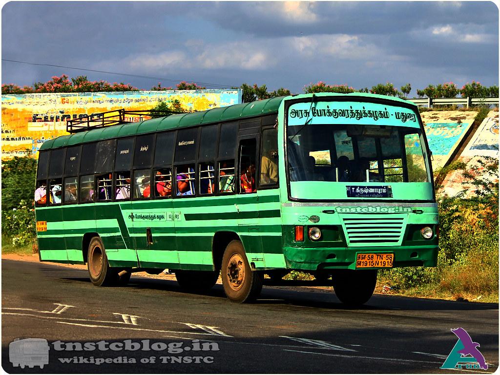 TN-58N-1915 of Usilampatti Depot Route Madurai - T.Krishnapuram via Checkanurani, Usilampatti, Elumalai, M.Kallupatti.