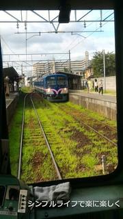 キリン紅茶教室、近江鉄道線路