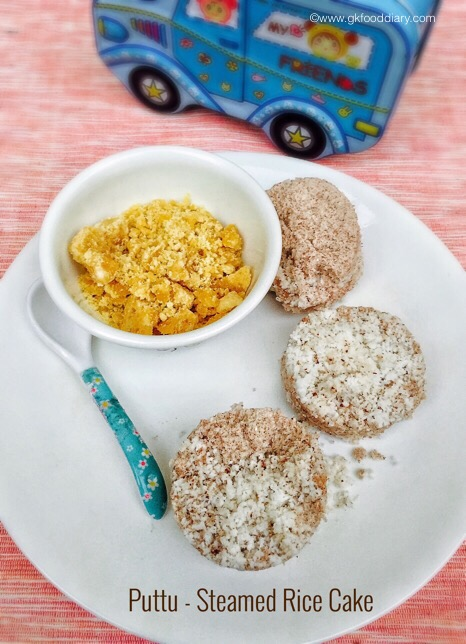 Steamed Rice cakes or puttu for babies