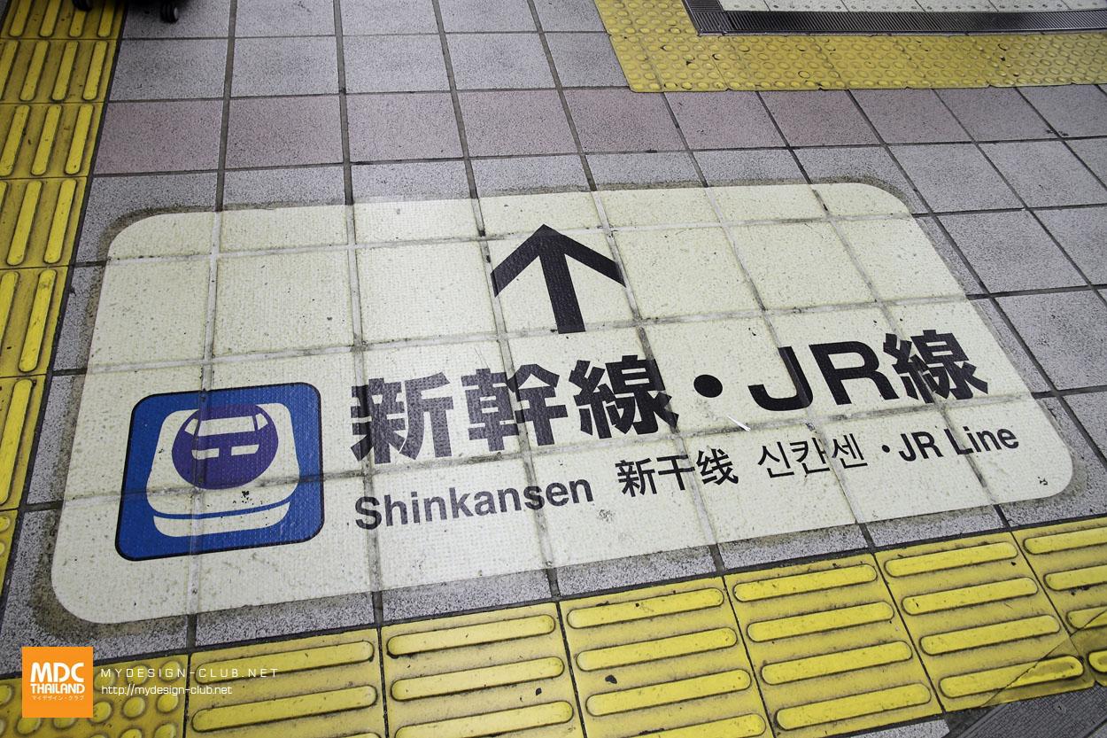 MDC-Japan2015-1038