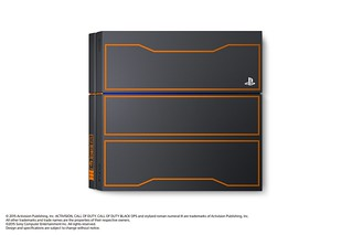 Call of Duty: Black Ops III Limited Edition PlayStation 4 Bundle