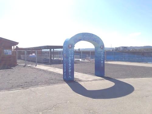 hokkaido-monbetsu-marine-park-tokkari-centar-sea-paradise