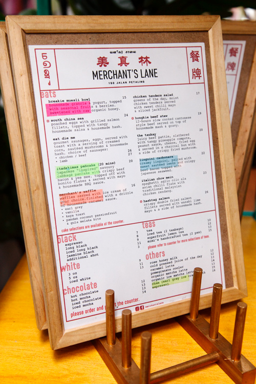 Merchant's Lane Cafe Jalan Petaling Menu