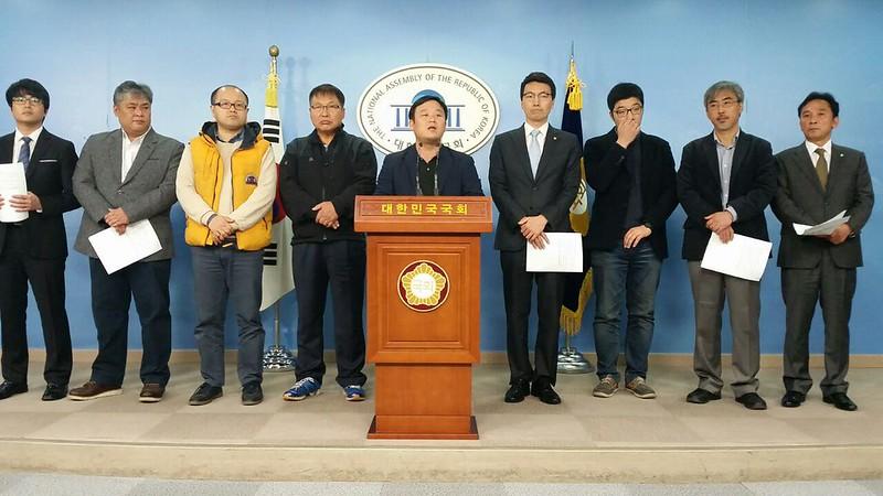 CC20151111_입법관련정의당공동기자회견