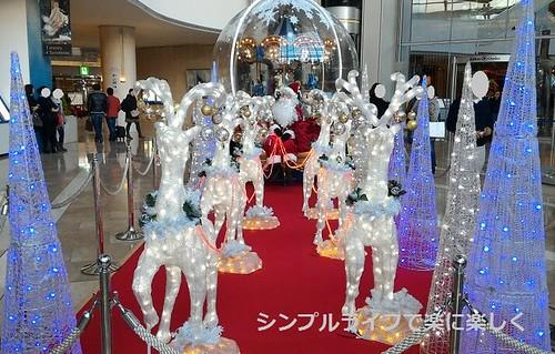 お弁当週報 vol.11 ヒルトン大阪、サンタ