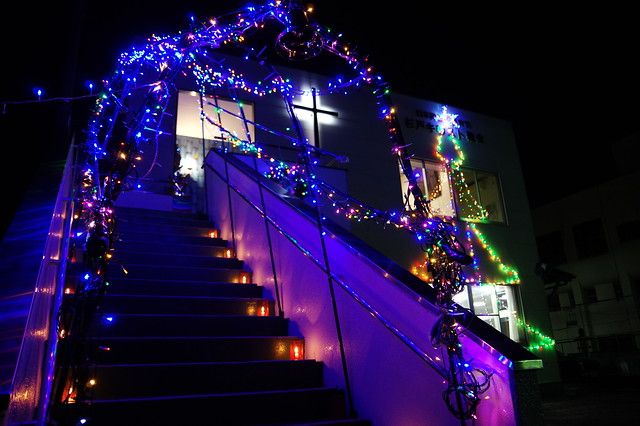 2015 SUGITO CHRISTMAS