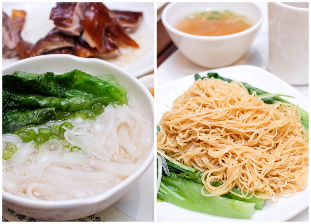 Kam's Roast Goose's Noodles