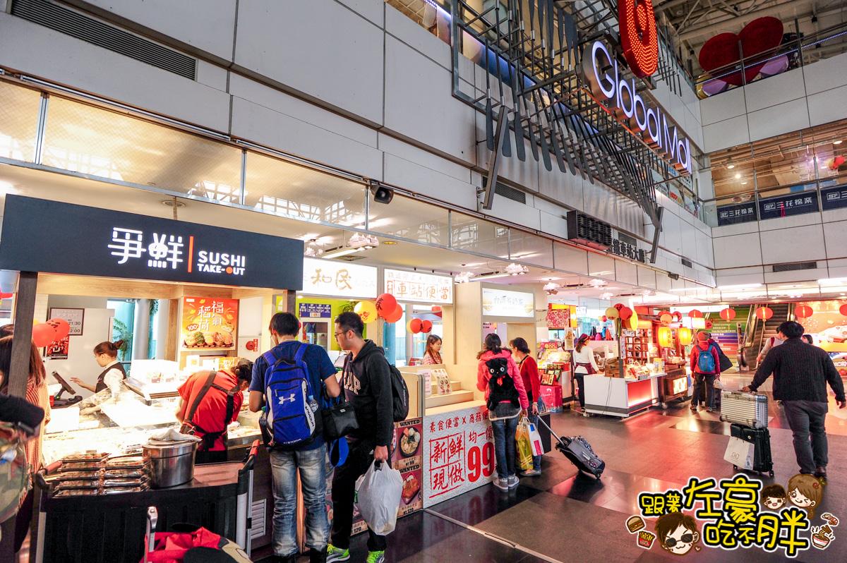GlobalMall環球購物中心-162