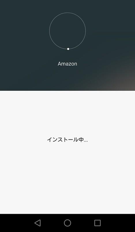 IMG_20170225_215120