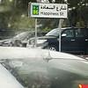 #happinessstreet #dubaistreet #lovingdubairains #lovindubai #dubai #instarains #instadubai #instauae #instacrazy #dubaidiaries #burjkalifa
