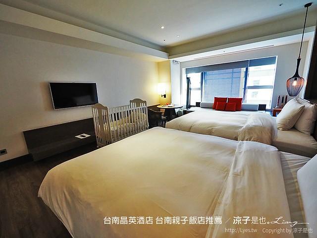 台南晶英酒店 台南親子飯店推薦 8