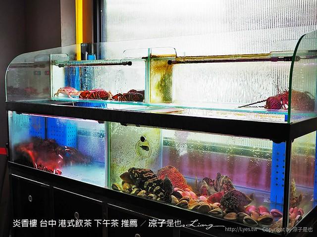 炎香樓 台中 港式飲茶 下午茶 推薦 28