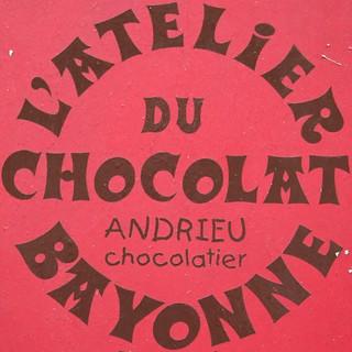 L'ATELIER DU CHOCOLAT BAYONNE - 無料写真検索fotoq