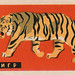 russian animal matchbox label by maraid