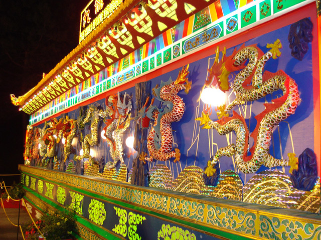 Lantern festival mural flickr photo sharing for Chinese movie mural