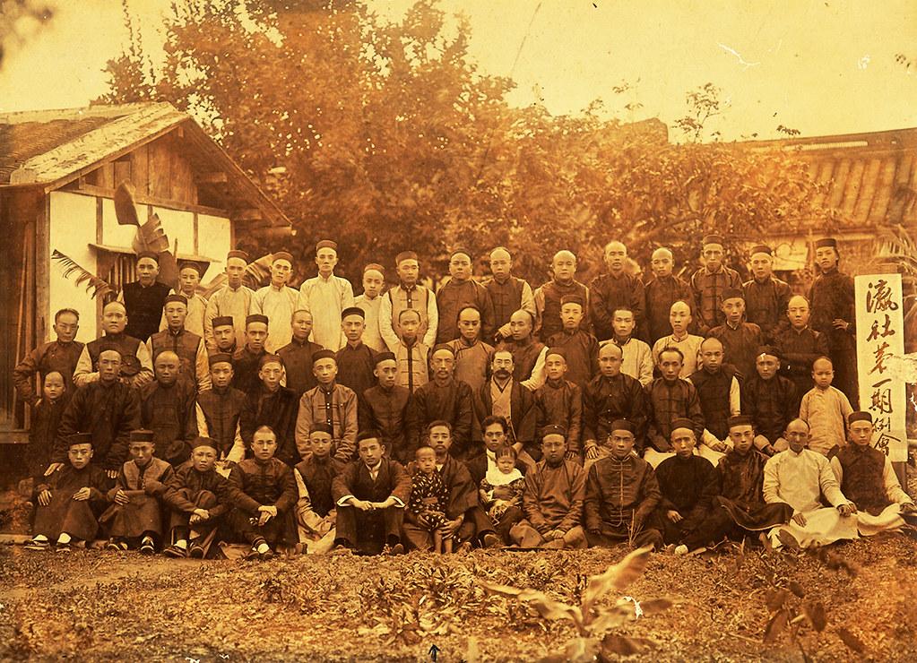 i nan 1909