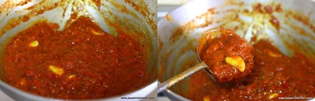 tomato - pickle