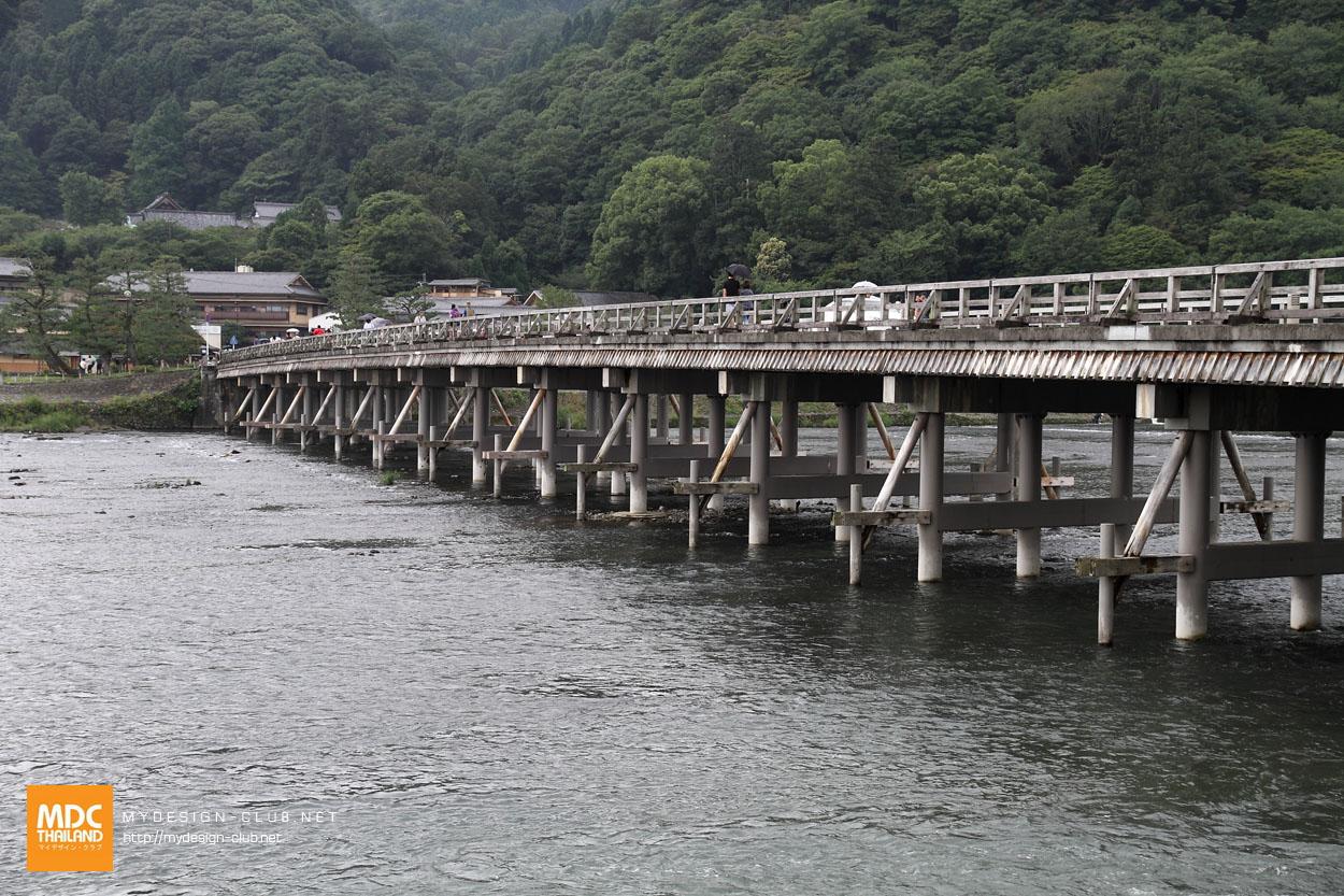 MDC-Japan2015-1212