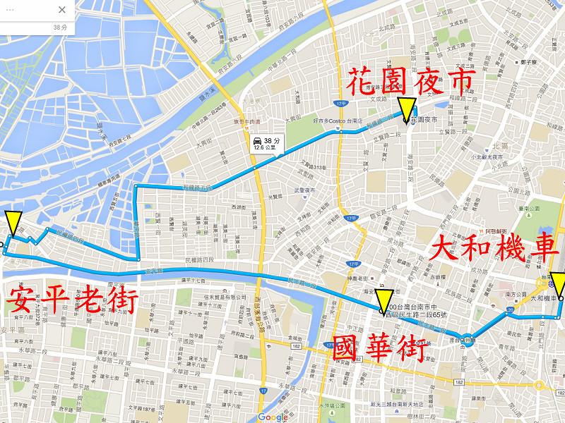 台南大和機車旅遊路線