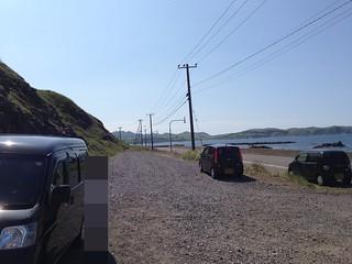 rebun-island-kanedano-cape-parking