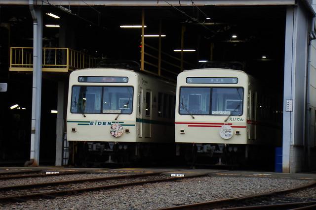 2015/09 叡山電車×わかばガール ヘッドマーク車両 #30