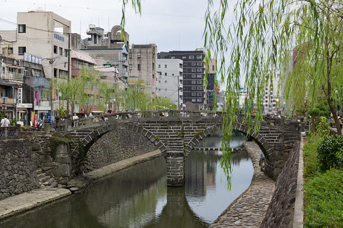 two‐arched bridge