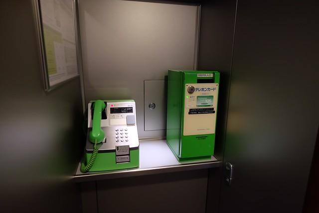 Phones on the shinkansen