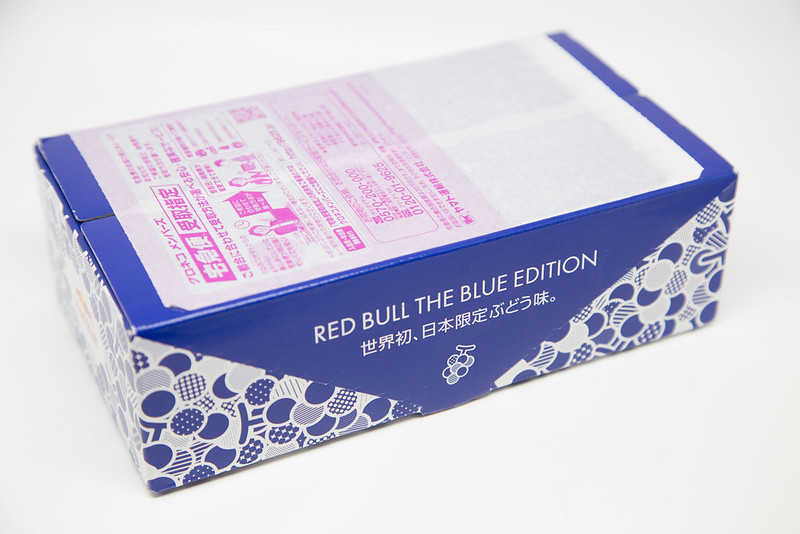 redbull1006-1
