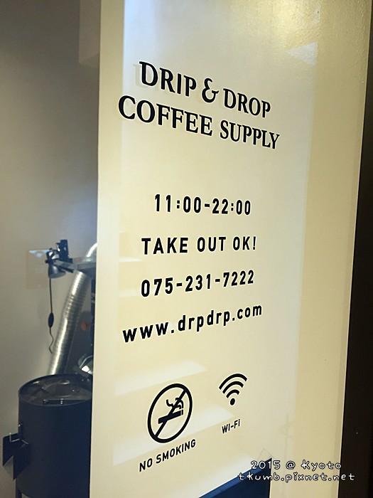 2015-10drpdrp (3).JPG