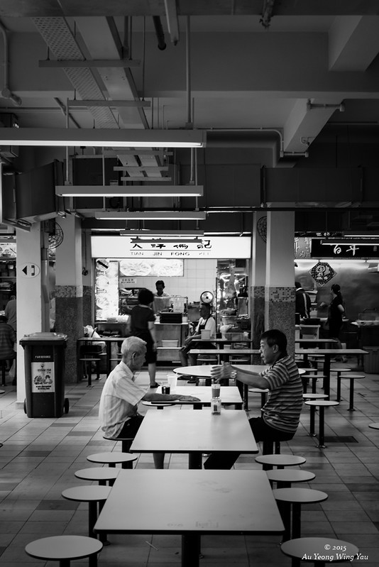 Lively Conversation In The Hawker Centre