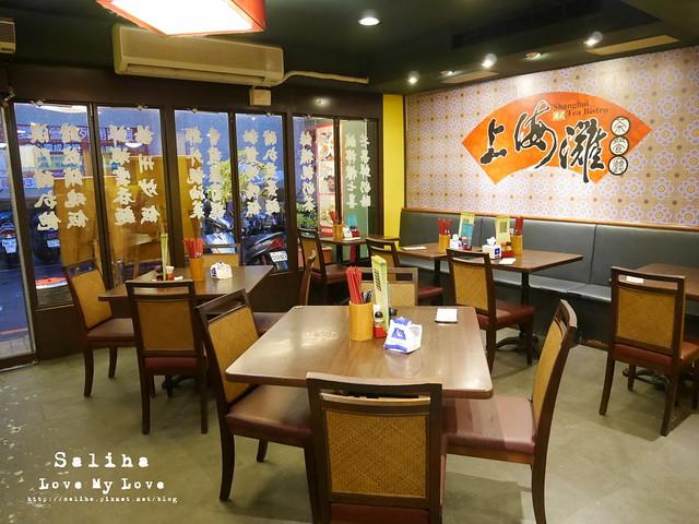 台北東區港式料理推薦上海灘 (15)