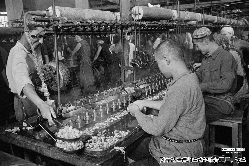 谢苗·弗里德兰:劳动人民38