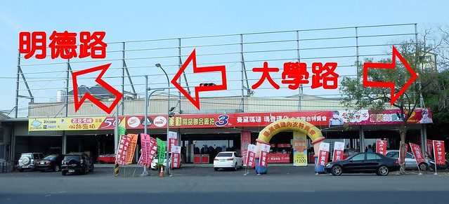 海淯 (2)
