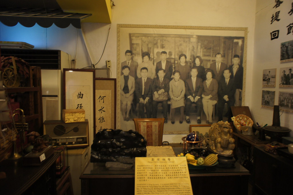 新北市土城區牛軋糖創意博物館 (29)