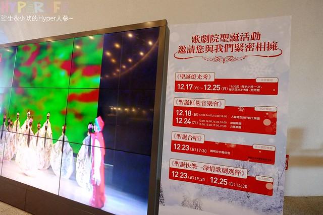 台中歌劇院聖誕燈光秀 (4)