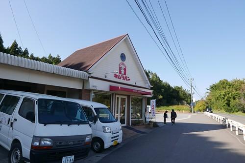 amakusakimurapan002