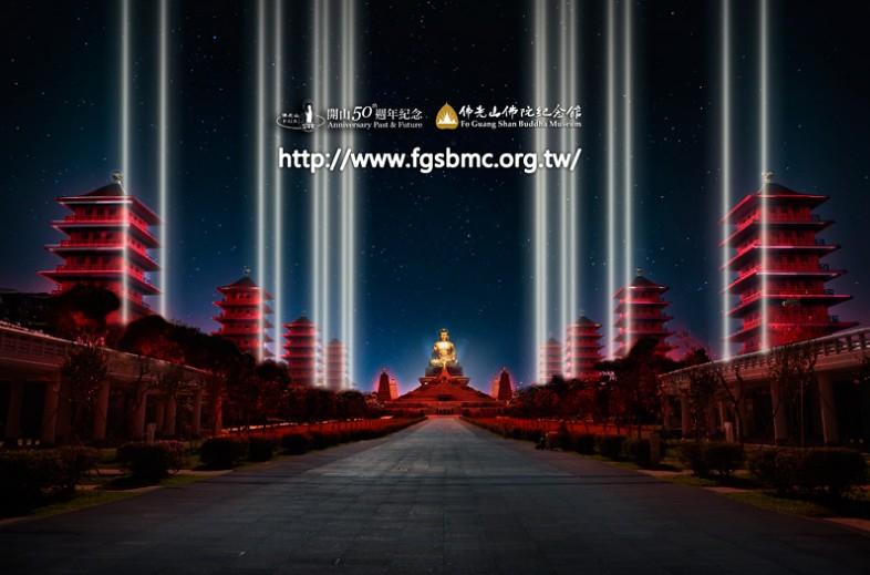 2017佛陀紀念館光雕煙火秀-2