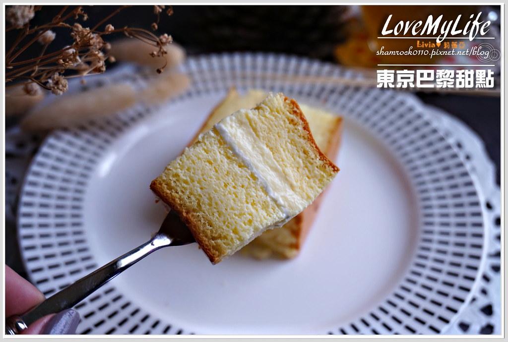 東京巴黎甜點巴黎燒燉布蕾  - 13