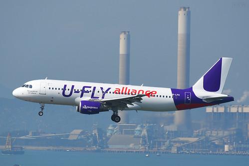 HK Express A320 B-LPH 'U-Fly Alliance' HKG Feb 17