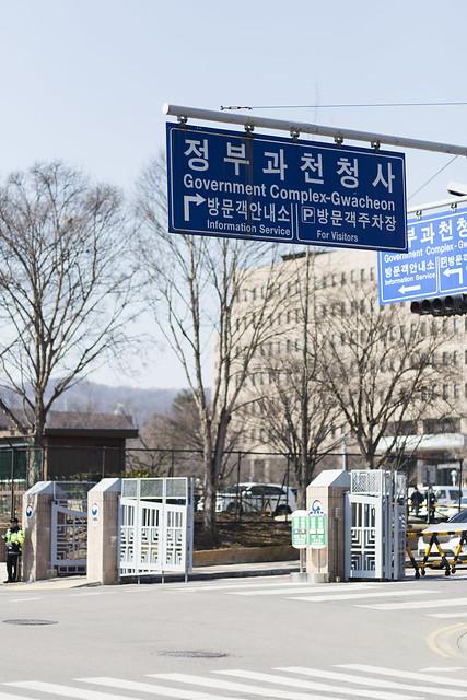 20170307-정부과천청사
