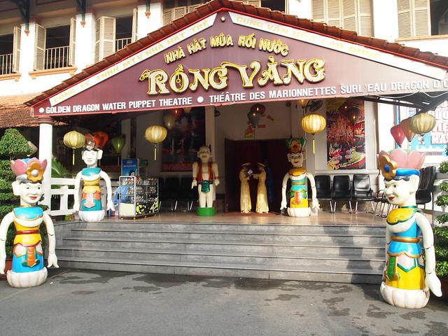 P6269815 ロンヴァン水上人形劇 ベトナム vietnam ホーチミン