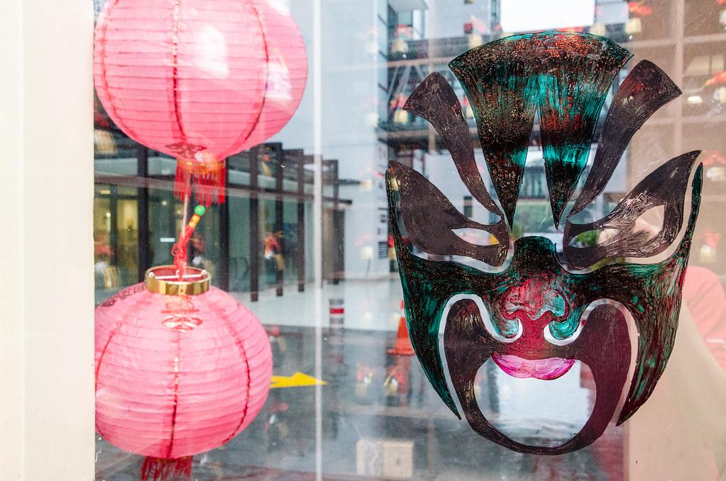 Chinese Face Mask at Go Rice House, Jaya One, Petaling Jaya
