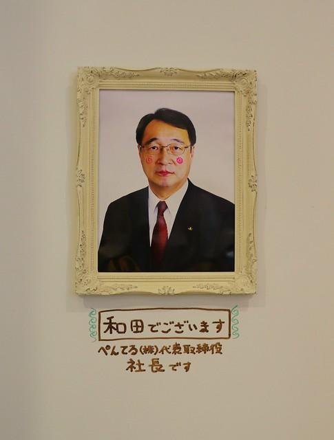 ぺんてる株式会社 RAKUGAKI らくがき  Cafe&Bar