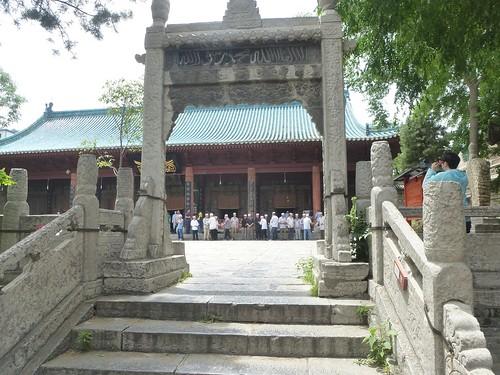 CH-Xian-Mosquée (6)