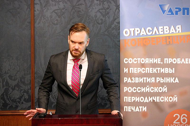 А.В. Федотов, Холдинговая компания «Сегодня-Пресс»