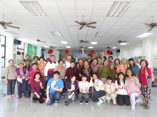 1041204-公塭里社區關懷活動