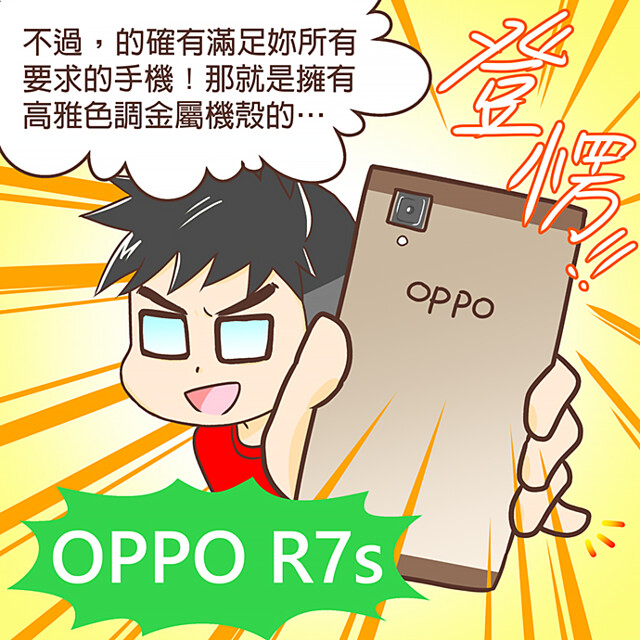 OPPO-3