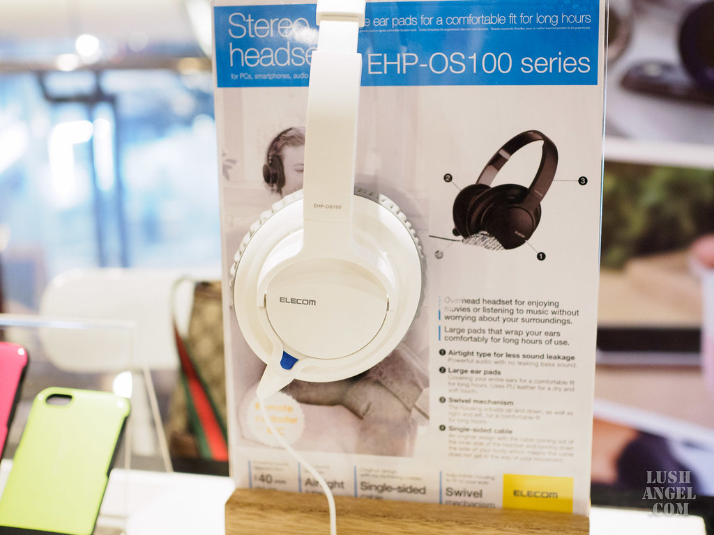 elecom-headphones-philippines