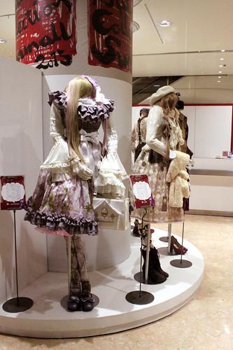 Lolita Display